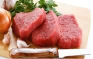 ciri-ciri daging yang baik